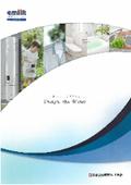 全水用水処理システム『エミール JHW型』