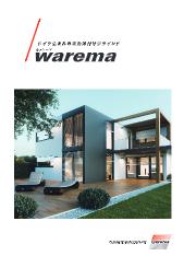 ドイツ生まれの電動外付けブラインド「ヴァレーマ」ブラインド総合カタログ 表紙画像