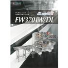 高速横形ピロー包装機『FW3701W/DL』 表紙画像