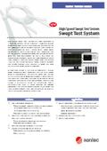【英語版】Swept Test System 製品カタログ