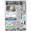 DM(大勇新聞)19.10月号.jpg