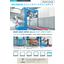 搬送物包装装置『ストレッチフードマシン Aタイプ』 表紙画像