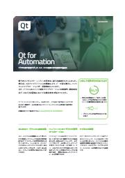 Qt for Automation 表紙画像