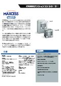張力制御装置『CYGNUS』 表紙画像