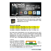 KRONOS 840-G4 Core i9 9000シリーズ搭載のお知らせ.jpg