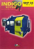 6軸CNCホブ盤 SHF-08 HYPER