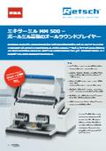 【粉砕機レッチェ】ミキサーミルMM500