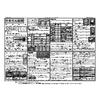 newspaper202101.jpg