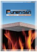 不燃湿式外断熱システム『フネンダン』RC造外断熱のメリット