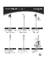 サニタリープロセス用ポンプ(ドラムポンプ/ダイアフラムポンプ) 表紙画像
