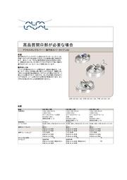 アクセスタンクカバー 楕円形カバータイプLKD : HFH 表紙画像
