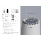 空気清浄機『プリマヴェーラサークルPRO』 表紙画像