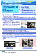 チョコ停ウォッチャーminiビデオ検索再生システム「InduPlayView」カタログ
