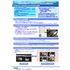 InduPlayView_チョコ停ウォッチャーminiビデオ検索再生システムカタログ_20201202.jpg