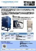 AFM/SPMに好適な防音ボックス AEシリーズ