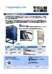 AFM/SPMに好適な防音ボックス AEシリーズ 表紙画像