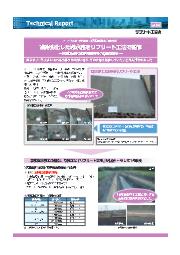 【追跡調査報告書】リフリート工法で維持保全(凍害補修) 表紙画像
