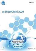 dbSheetClient 2020