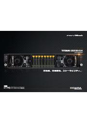 TITAN 2208-G4 GPUサーバ データーシート 表紙画像