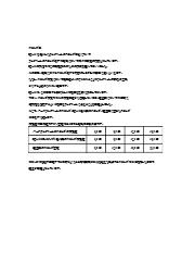 FD-15 試験データ「混入時のスランプ測定値」 表紙画像