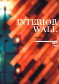 【内装壁】INTERIOR WALL Vol.2 製品カタログ 表紙画像