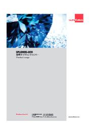 【標準ダイヤモンドスラリー】高品質なマイクロディアマント社のダイヤモンドパウダーを使用した多目的に使用可能なスラリー 表紙画像