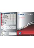 3次元CAD『ZW3D スタンダード』