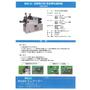 試験用小型 真空押出成形機『MIG-020』 表紙画像