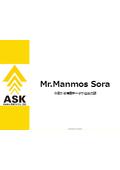品質管理システム『Mr.Manmos Sora』