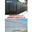 朝日目かくしフェンス/朝日目かくし遮音フェンス 製品カタログ 表紙画像