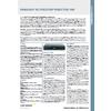 SSTC_Panasas_ASD-100_Data_Sheet_JP.jpg