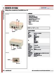 JetsonTX2搭載AIエッジPC【BOXER-8110AI】 表紙画像