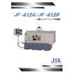JF-412A/JF-412B~自動カッターヘッド研磨機~ 表紙画像