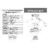 【取扱説明書】APD/APDQ/APDXシリーズ.jpg