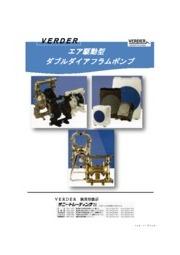 エア駆動型ダブルダイアフラムポンプ『VERDER AIR』 総合カタログ 表紙画像