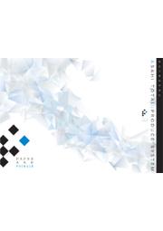 旭日工業株式会社 会社案内 表紙画像