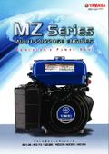 ヤマハ汎用エンジン『MZシリーズ』