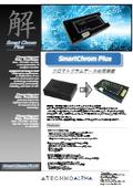 クロマトデータ処理装置 SmartChromPlusカタログ