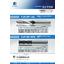 フジ産業 エンドミルカタログ 表紙画像