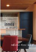 木製ドアシリーズ『innoa -イノア-』 セレクション 表紙画像