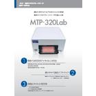 吸光マイクロプレートリーダ『MTP-320Lab』 表紙画像