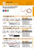シリコンコードヒーター、シリコンガラス被覆コードヒーター、フッ素樹脂(PTFE)被覆コードヒーター 表紙画像