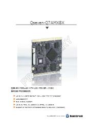 Qseven-Q7AMX8X 表紙画像