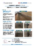 路盤鉄筋コンクリート 路盤鉄筋ユニット、突起鉄筋、補強鉄筋等資材