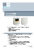 ファインダスト検出器 QSA2700D/2700/AQS2700