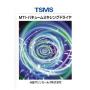 バッチ式真空・減圧・混合乾燥機 TSTM-MTI・バキュームミキシングドライヤ 表紙画像