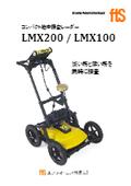 【コンパクト地中探査レーダ】LMX200