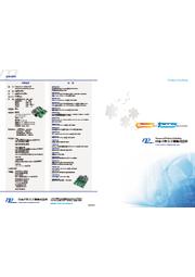 日本パルス工業株式会社 製品カタログ 表紙画像