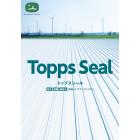 【事例掲載カタログ進呈】防水・遮熱・長寿命塗料「Topps Seal」 表紙画像