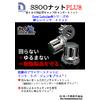 SSOOPLUS1.0.jpg